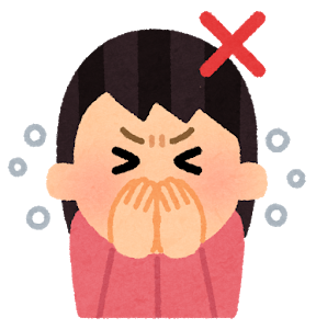 NGな咳2