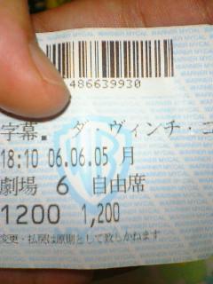 20060605_134507.jpg