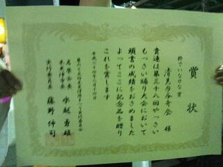 20120815_094732.jpg