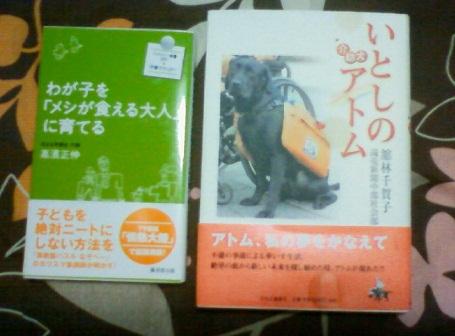 20120712_5480.jpg