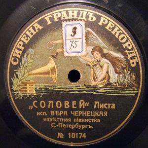Chernetzkaya