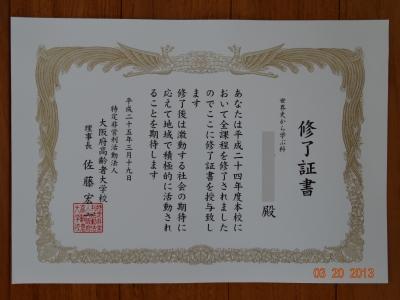 DSC01589.JPG