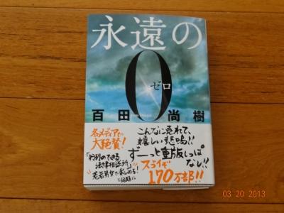 DSC01590.JPG