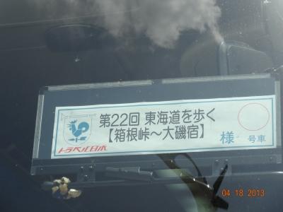 DSC01911.JPG