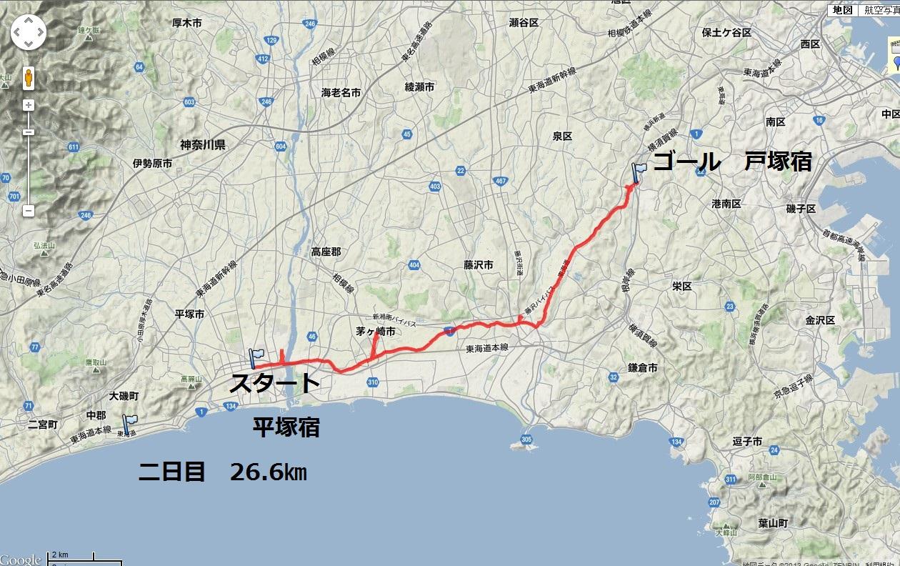 GPS二日目.jpg