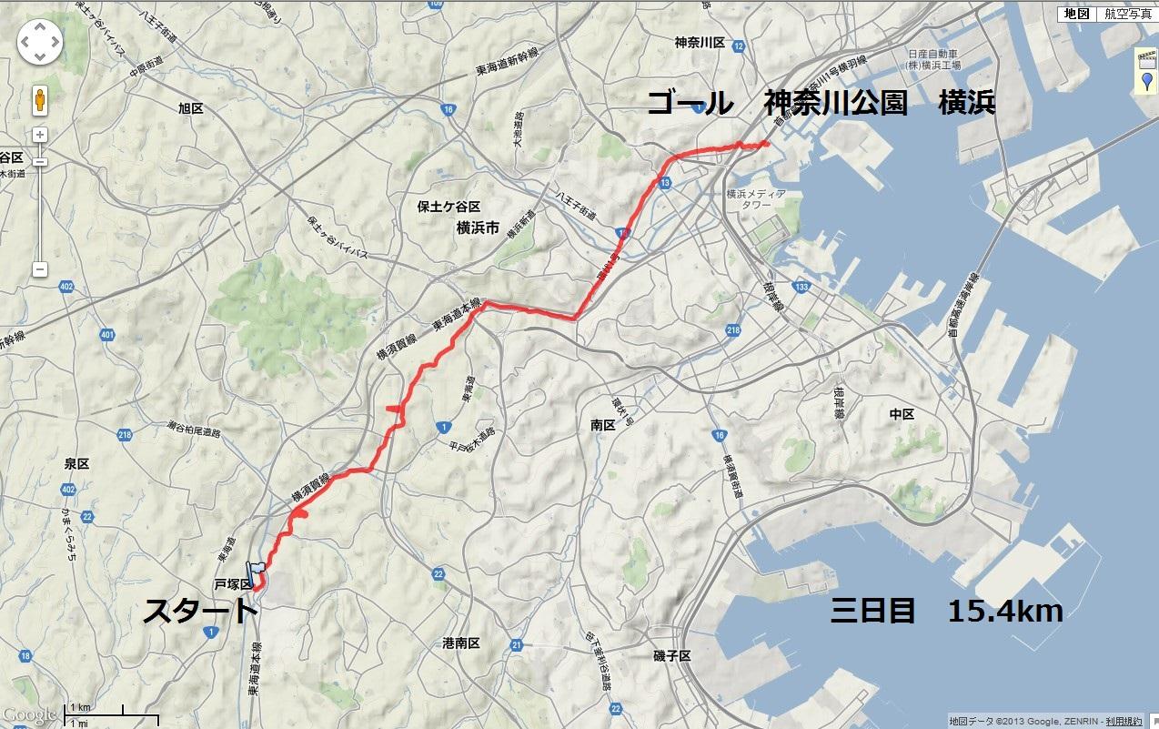 三日目GPS.jpg