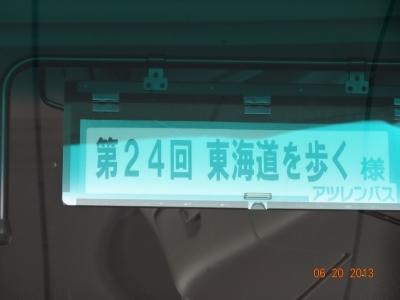 DSC03942.JPG