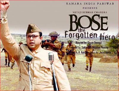 Bose.PNG