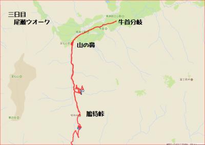 GPS11日尾瀬.PNG