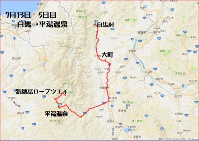 GPS13日白馬ー平湯.PNG