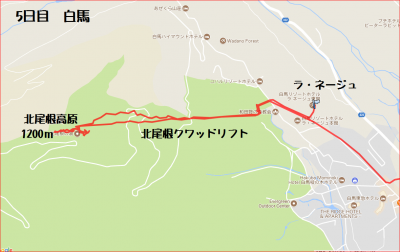 GPS13日北尾根 大町.PNG