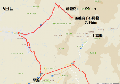GPS13日北穂高.PNG