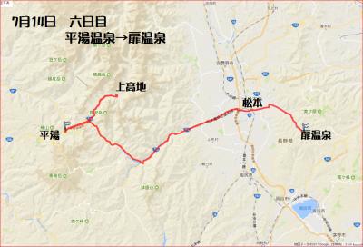 GPS14日平湯ー明神館.PNG