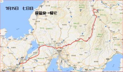 GPS15日帰宅.PNG