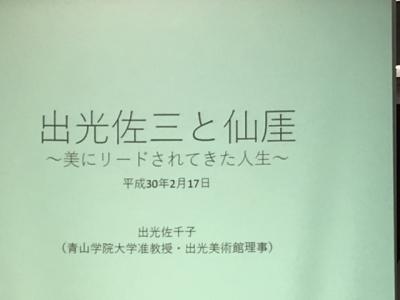 IMG_4634.JPG