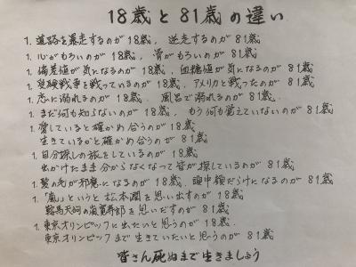 IMG_4118(1).jpg