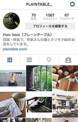 plaintable_ インスタグラム