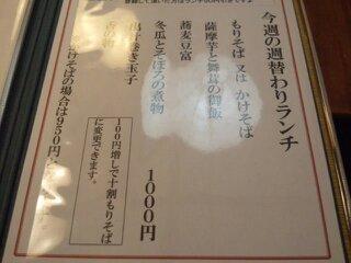 kihachi18