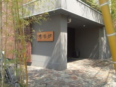 003紗羅餐本店