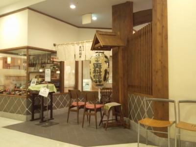 murayama02