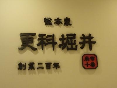 murayama03