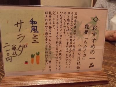murayama06