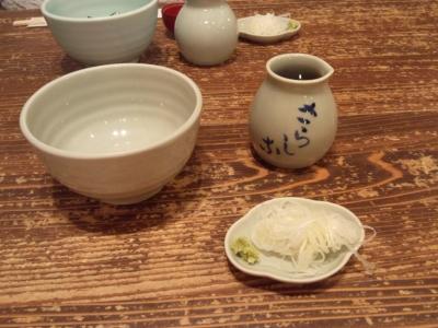 murayama07