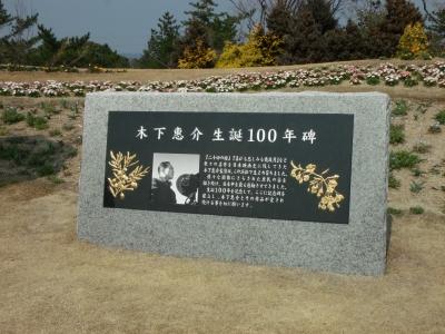 20140312keisuke