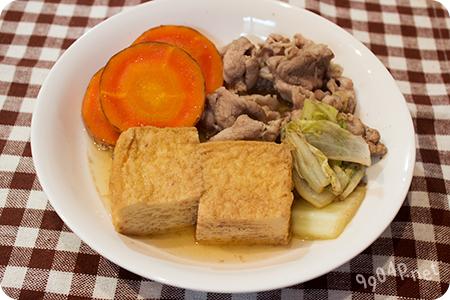 干し野菜と豚肉の煮物
