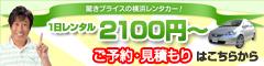 2100円