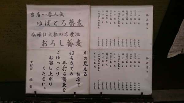 DSC_4897.JPG