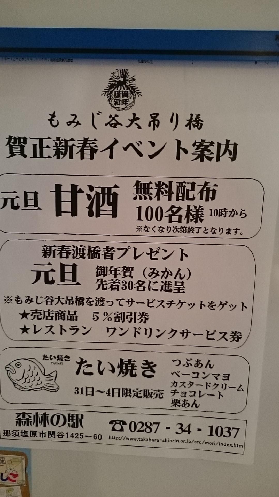 DSC_5309.JPG