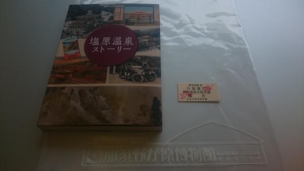 DSC_3054.JPG