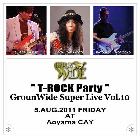 GrounWide Super Live Vol.10.jpg