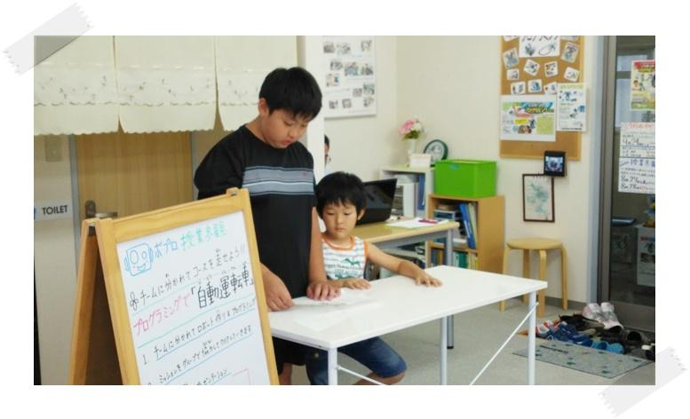 千葉県船橋市 ロボットプログラミング 子供向け プログラミング 短期講習 夏休み