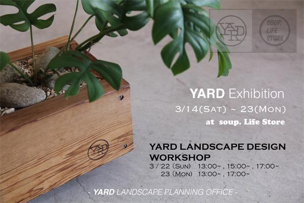 yardexhibition-4-のコピー.jpg