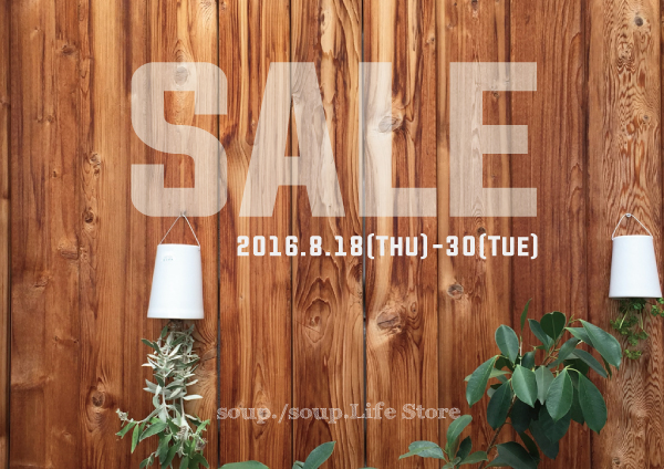 H28.sale-3.jpg