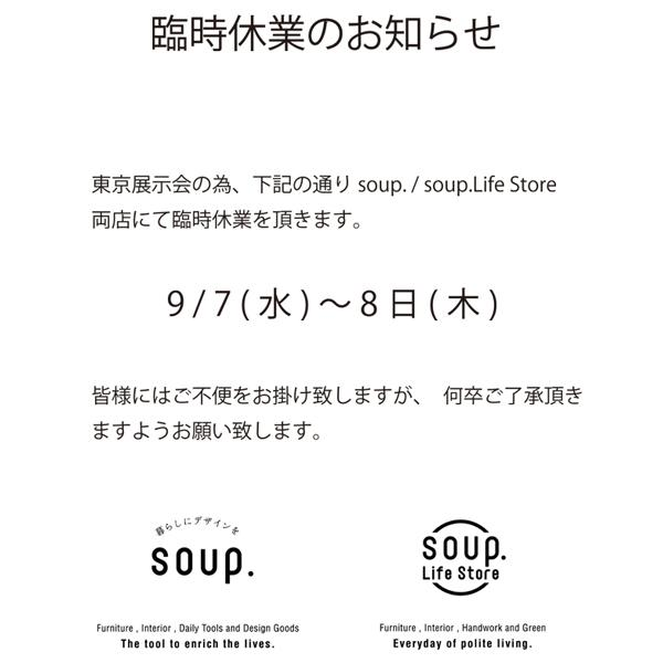 soupTopics_50_1472268554.jpg