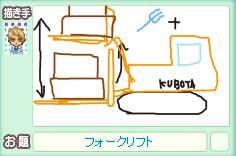 12/17おえかき?
