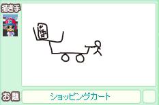 12/23おえかき?