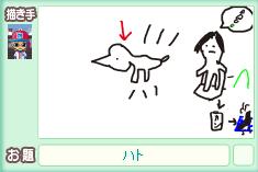 2/11おえかき?