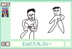 1/8おえかき?