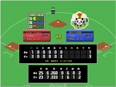 vsいいひとさん日本人MLB