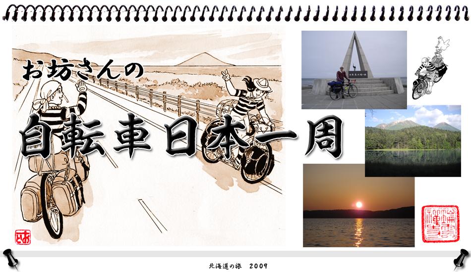 title9.jpg