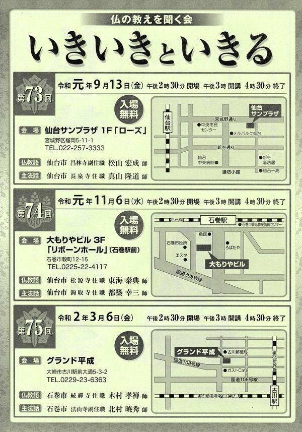 IMG_004.jpg