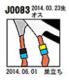 kounotori1-2.jpg