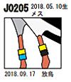 kounotori1-3.jpg