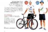 自転車日和』Vol.17発売 ... : おしゃれな自転車屋さん大阪 : 自転車屋