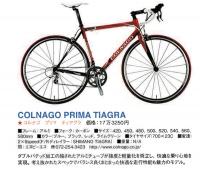 自転車日和』Vol.17発売 ...
