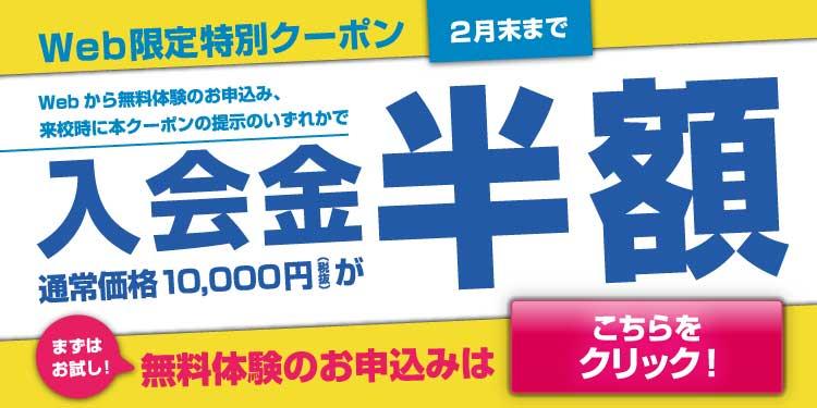 02hangaku_750x375.jpg